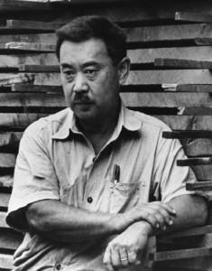 NAKASHIMA George