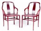 Paire de fauteuils prestige, dit Amarante ou à Palmette
